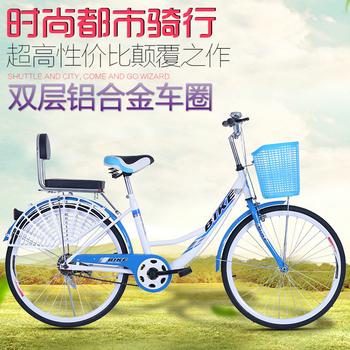成人24寸26寸复古老式自行车男女