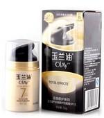 专柜正品 OLAY玉兰油多效修护防晒霜50g/SPF15 隔离美白7重功效