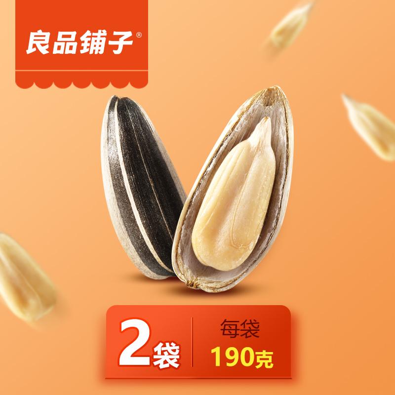 良品铺子焦糖瓜子山核桃味休闲食品零食炒货奶油葵花籽袋装190g*2