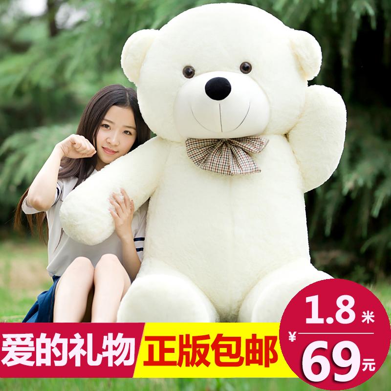 大熊毛绒玩具熊公仔熊猫大号抱抱熊布娃娃泰迪熊生日新年礼物女生