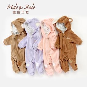 婴儿连体衣春秋婴幼儿卡通珊瑚绒哈衣爬服外穿春秋季宝宝外出服