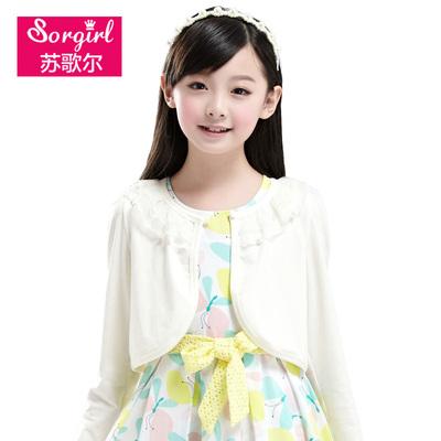 女童披肩外套薄款儿童夏季长短袖开衫中大童短款纯棉小坎肩空调衫