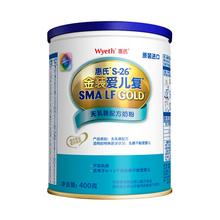 【天猫超市】爱尔兰进口惠氏爱儿复400g(无乳糖)适用于0-12个月