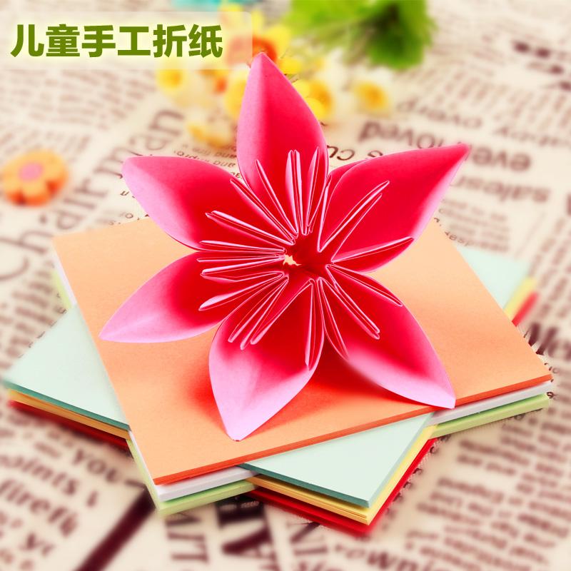 折纸材料 儿童剪纸 正方形千纸鹤折纸 原价6.71元 现价4.70元包邮抢