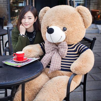 毛绒玩具熊大号泰迪熊公仔布娃娃玩偶七夕情人节礼物送女友抱抱熊