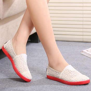 女式老北京凉鞋平底网鞋镂空透气布鞋 17.5元包邮