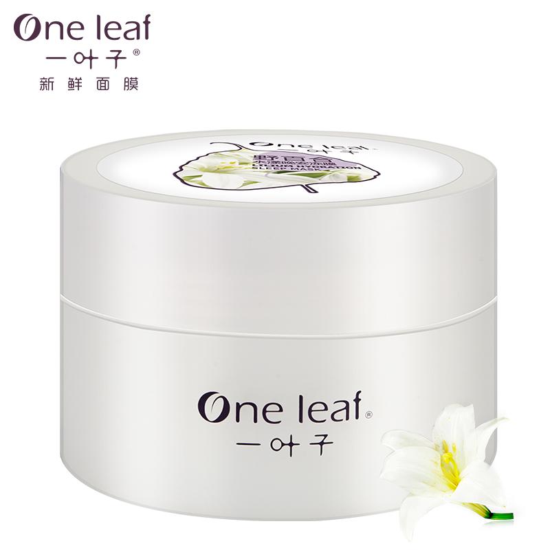 干性肌肤护肤品哪款好?最适合干性肌使用的保湿护肤品