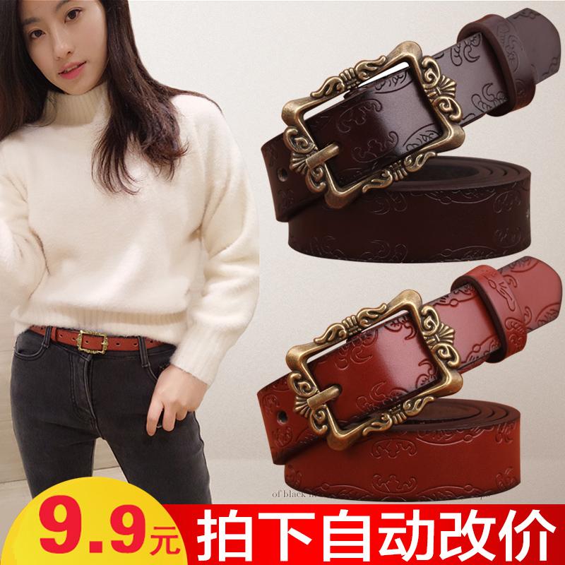 牛仔黑色腰帶學生時尚女款韓版皮帶女士簡約復古休閑褲帶