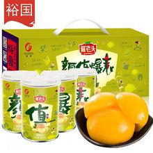 裕国颜值爆表黄桃罐头砀山新鲜糖水水果瓶装食品手工对开出口韩国