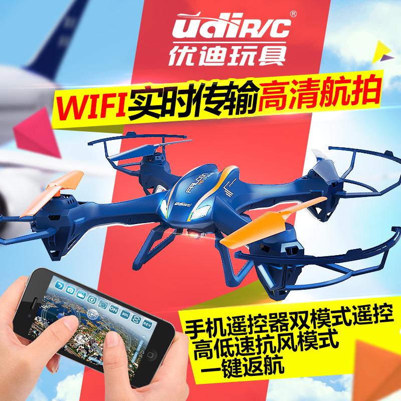 helicopter nds and models with Taobao Agent Product Detail Iotti Hd Pocket Real Time Transmission 536679860033 on Taobao Agent Product Detail Children Toy Aircraft Six Aircraft 535332283347 besides Taobao Agent Product Detail Hot Spring Baby Cute Mini 533838109375 together with Shop by price as well Taobao Agent Product Detail Fighter UAV Remote Control Aircraft 522597917109 likewise Taobao Agent Product Detail Iotti HD Pocket Real Time Transmission 536679860033.