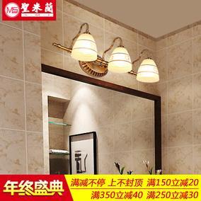 欧式led镜前灯卫生间浴室简约美式镜柜防雾灯