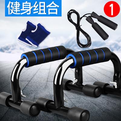 H型俯卧撑支架家用健身器材工字型俯卧撑架胸肌训练器俯卧撑钢制