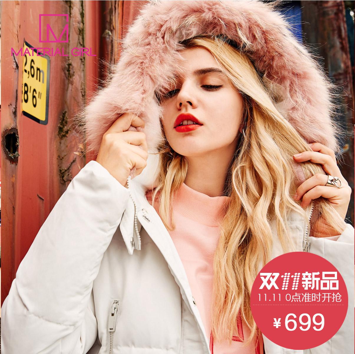预售MG16冬季新品白色貉子毛领连帽中长款羽绒服 加厚 90%白鸭绒