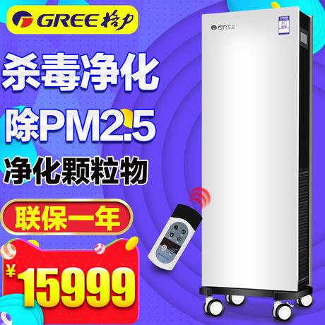 格力空气净化器KJFT600A1家用除PM2.5雾霾甲醛烟尘空气消毒机商用商品大图