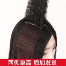 真发女垫发片隐形无痕垫发根蓬松器两侧加厚假发片垫高头发蓬蓬贴