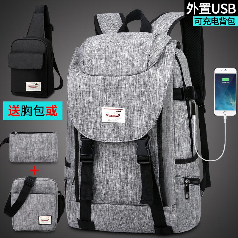 書包潮流容量旅行高中學生男女雙肩春夏韓版手提背包時尚
