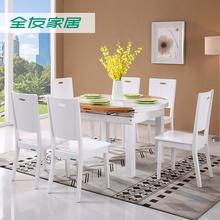 【清】亚博体育app登录不了家居可收缩餐桌椅组合现代简约一桌四椅家用饭桌120373图片