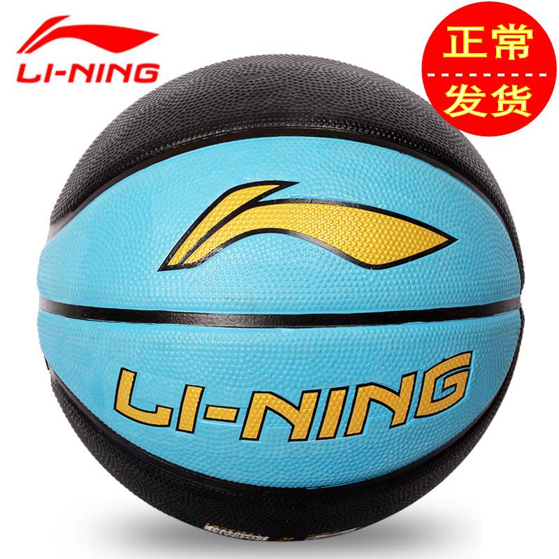 正品[篮球联防图解]23联防篮球战术图解评测 篮
