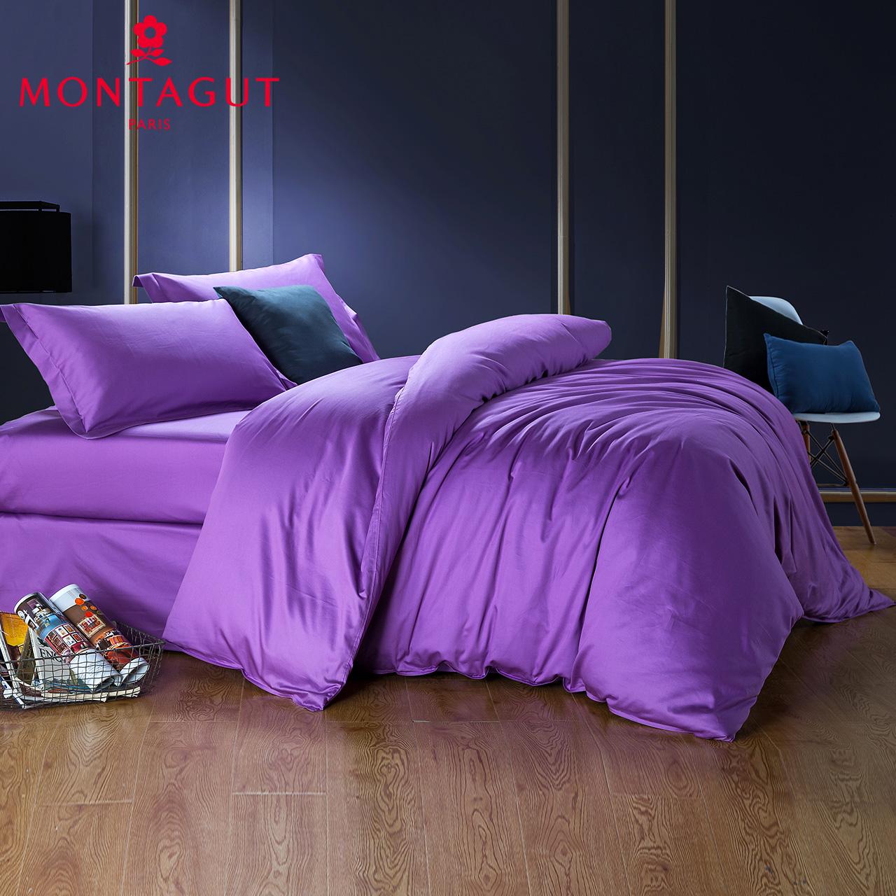 被套緞紋床上用品夢特嬌全棉四件套純色純棉床單