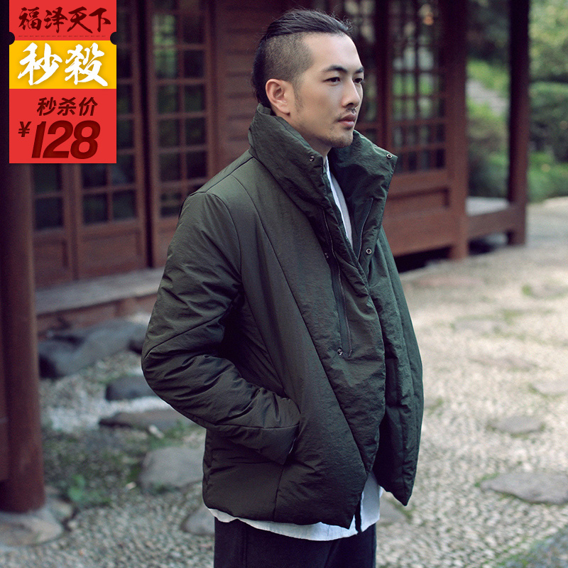 古古原创冬款中国风翻领加厚棉衣 青年休闲保暖短款棉袄外套男装