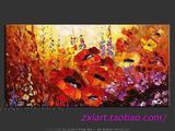装饰油画客厅三联无框画刃画花卉印象厚油彩手绘奥凡德