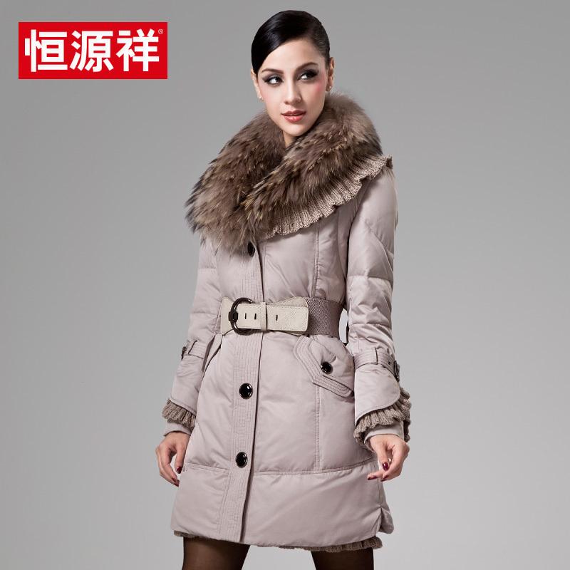 恒源祥冬装新款女士羽绒服中长款妈妈装大毛领加厚修身保暖外套女