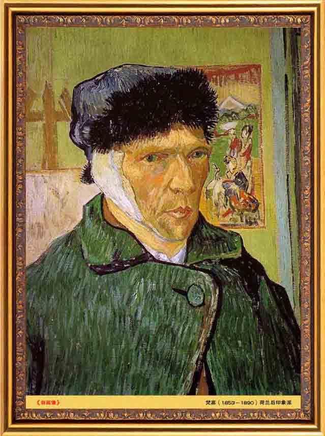 早教 美术教育 油画有框无框画装饰画 凡高油画-梵高割耳自画像2a图片
