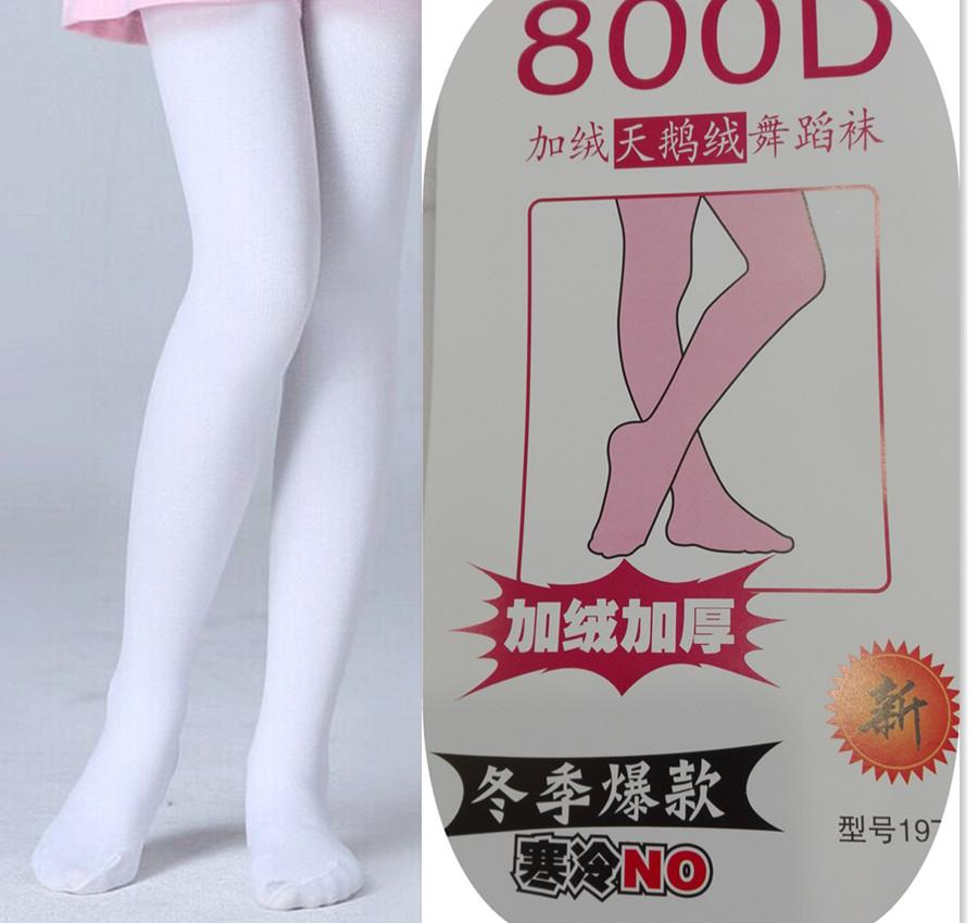 袜子[白部位袜子]白头像变黄洗v袜子女生图片女生图正品图片