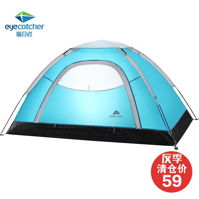 人防雨双人儿童室内自驾游露营超轻情侣沙滩帐篷 2 帐篷户外