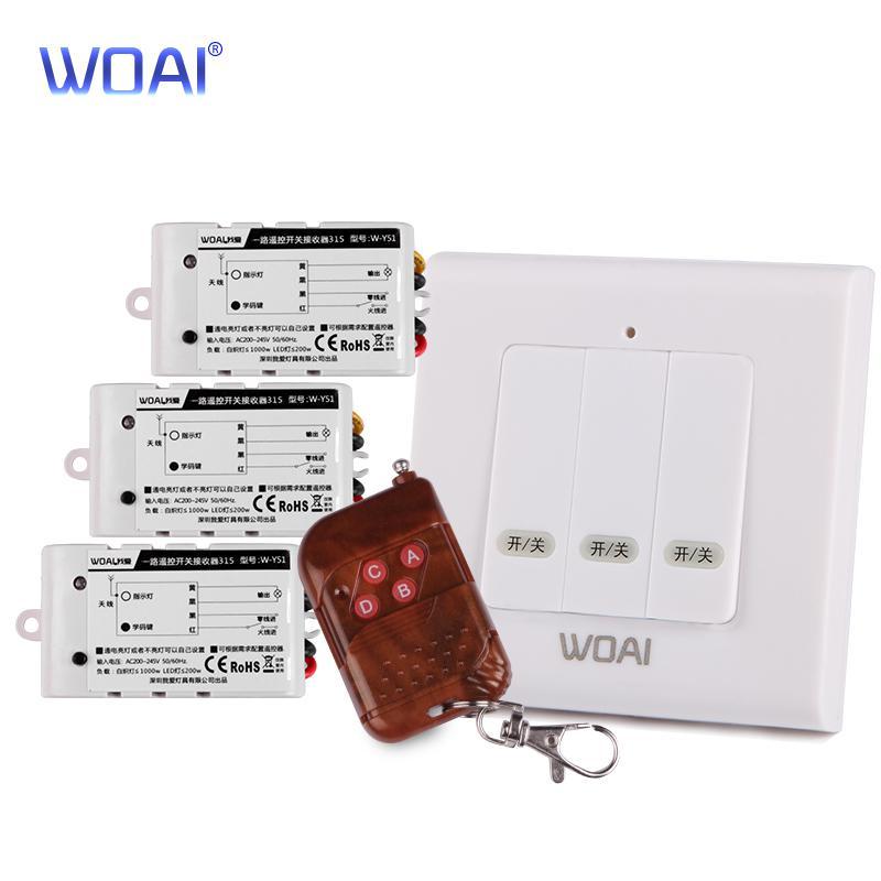 面板墙壁随意贴遥控器穿墙 86 灯具无线智能遥控开关三四路分体 220v