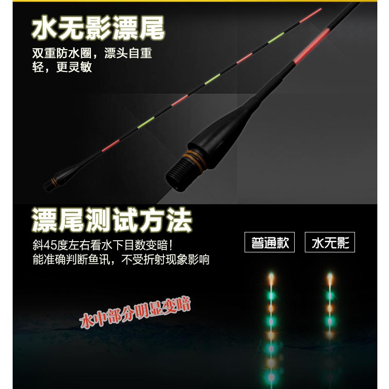 纳米夜光漂套装超亮枣核电子漂竞技浮漂夜钓鱼漂特价渔具