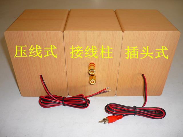 木质卫星小音箱 欧全频发烧无源音箱 4 寸 3 hifi 包邮重低音人声毒