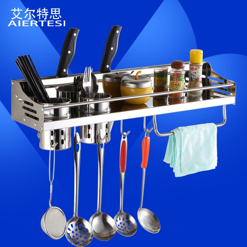 不锈钢厨房置物架调料调味挂架壁挂挂件厨房用品用具收纳刃架包邮